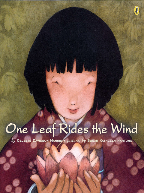 One Leaf Rides The Wind - front cover